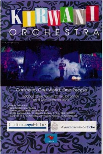 kirwani orchestra